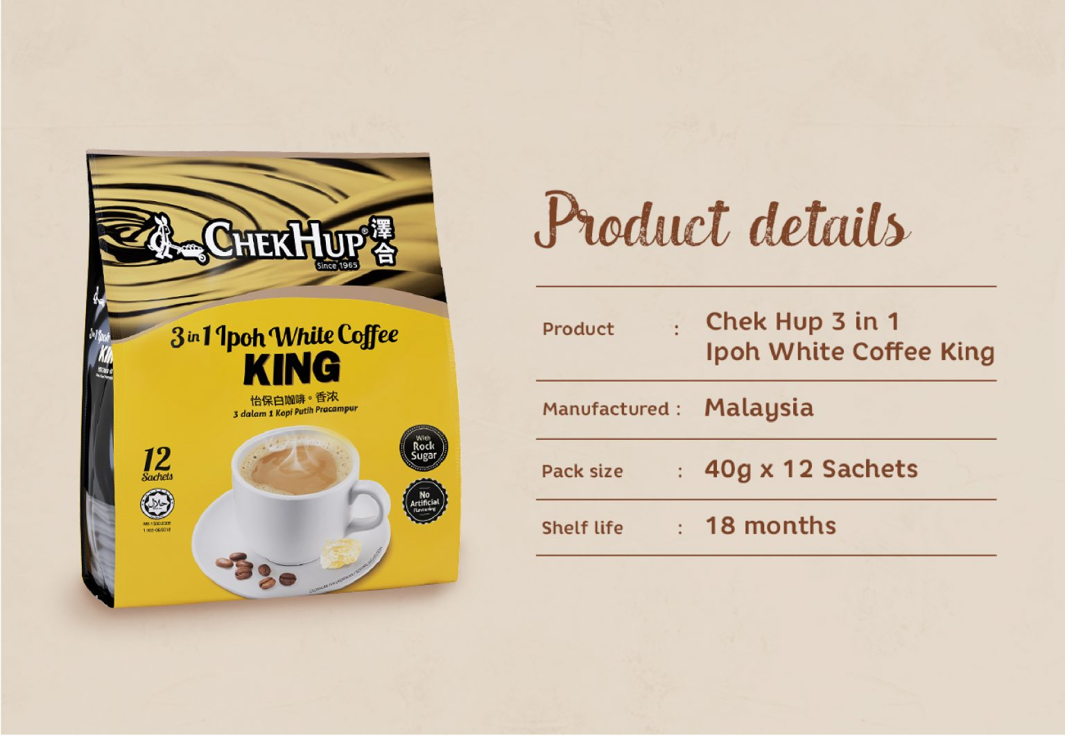 Chek Hup 3 in 1 Ipoh White Coffee (Rich) (40g x 12 sachets)