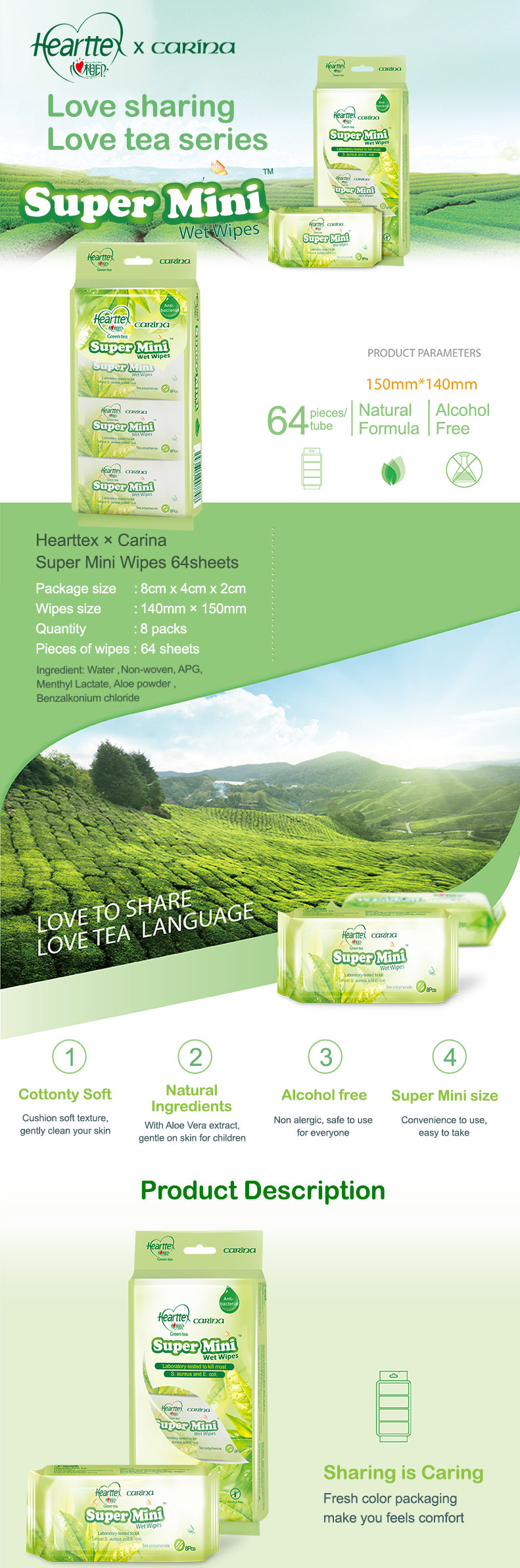 Hearttex Super Mini Wipes 8's x 1 tube - TEA SERIES
