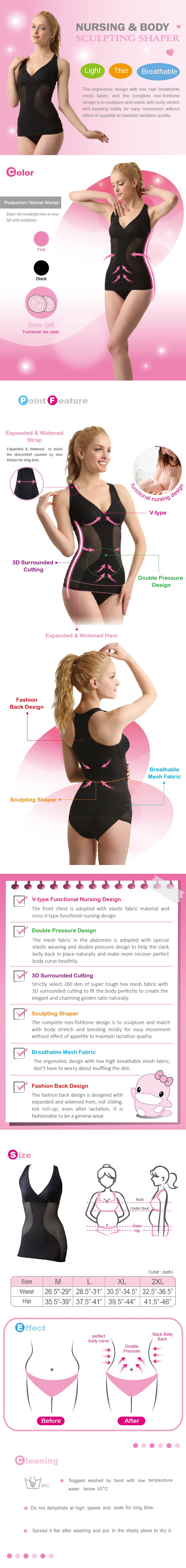 Kuku Duckbill S7503 Nursing & Body Sculpting Shaper