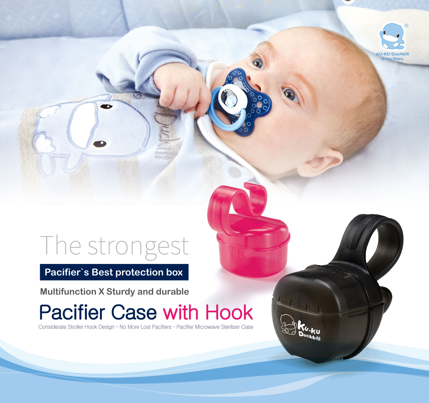 Kuku Duckbill KU5469 Pacifier Case With Hook
