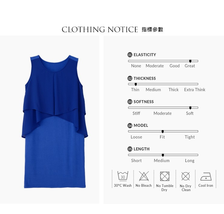 Chiffon Layers Sleeveless Maternity & Nursing Dress